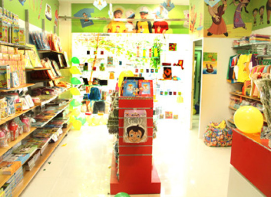 Green Gold Store opened at Mumbai Domestic Airport