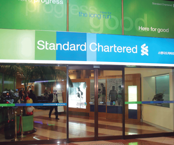 Standard Chartered opens 100th branch in UP