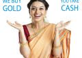 Muthoot Gold Point plans for opening more retail outlets