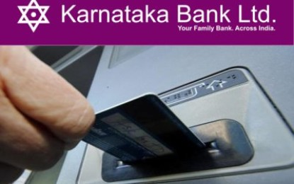 Karnataka Bank to expand service outlets in huge scale by 2020