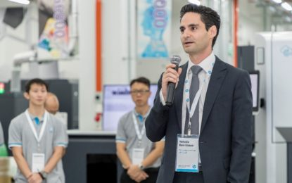 HP opens GSS Learning Academy in Singapore