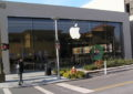 Apple plans to set up its own retail outlets in India