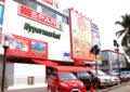 Spar Hypermarket plans for 10 stores in two years