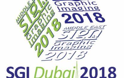 SGI Dubai 2018 to reflect growth in digital textile printing