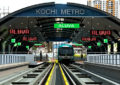 Kochi Metro stations to be mini malls