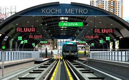 Kochi Metro stations to be mini malls