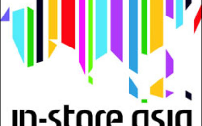 In-Store Asia 2018 opens online visitor registration