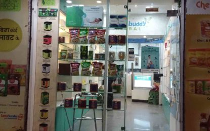 SastaSundar opens 200th Healthbuddy store in West Bengal