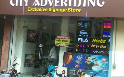 City Advertising shifts shop to a new location in New Delhi