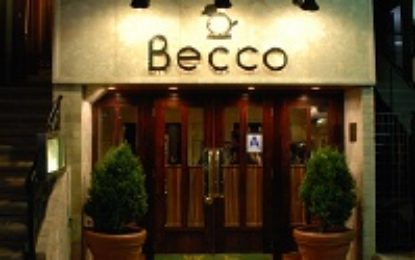 Korean company Beccos forays into India with an aim to open 50 stores by 2019