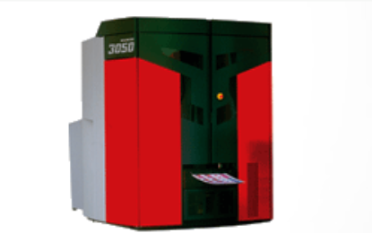 Xeikon announces Walldeco Discovery Solution