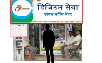 CSC introduces 'cash & carry' stores for rural areas