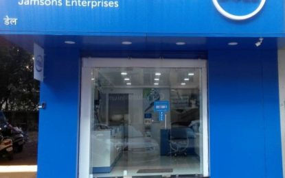 Dell plans to expand retail presence across 1300 Indian cities and towns