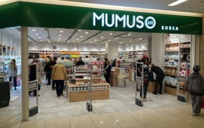 Mumuso plans to add over 300 outlets in India by 2022