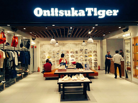 Onitsuka Tiger gears up for retail